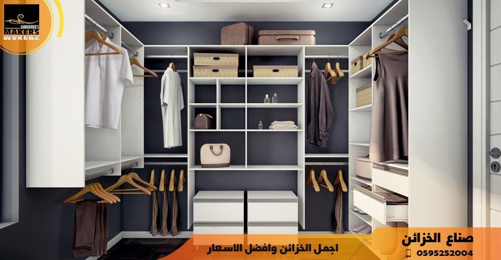 دريسنج روم, غرف ملابس, dressing room