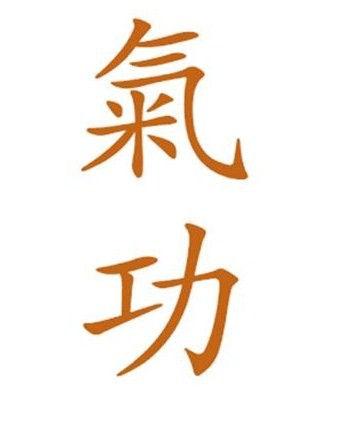 QiGong oranje.jpg