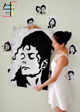 MJ ME.jpg