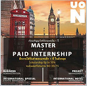 UNO Scholarship.jpg