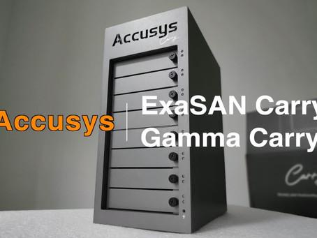 Gamma Carry 與 ExaSAN Carry 全新上市