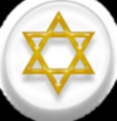 Estrella de David.png
