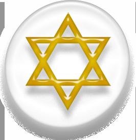 Israel, el pueblo que une Arriba y abajo