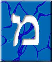 La Letra 13 Men es el origen del Elemento 2 Agua