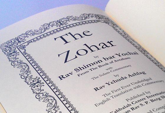 Imagen obtenida de https://historiaymisterios.com/el-zohar-el-libro-del-esplendor-de-la-kabbalah/
