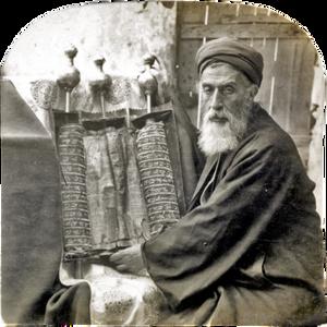 La copia más antigua que se conserva de La Torá, o Libros de Moisés
