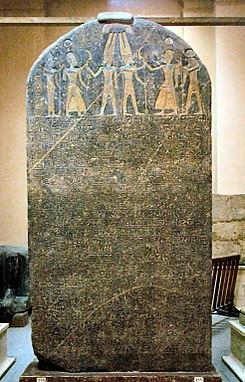 El Cairo, 1208 a.C.