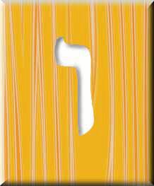 Imagen obtenida de https://es.chabad.org/library/article_cdo/aid/700476/jewish/Vav.htm