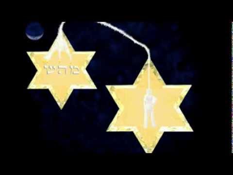 Imagen gracias a https://www.kabbalahmashiah.com/es/kabbalahmashiah_meditacion.php