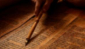 torah-scroll-2-1000x450.jpg