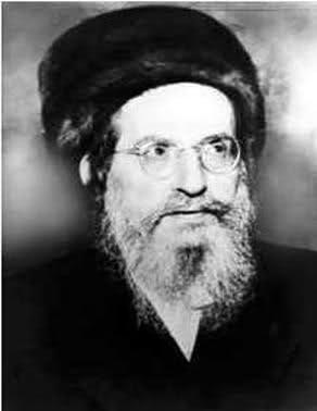 Baal HaSulam (בעל הסולם, «el dueño de la escalera»