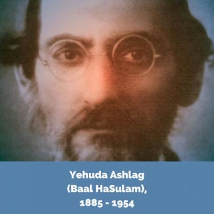 YehudaAshlagBaalHaSulam-300x300.png