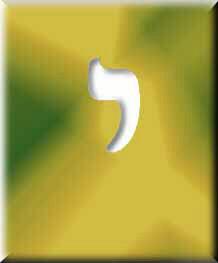 Imagen obtenida de https://es.chabad.org/library/article_cdo/aid/700481/jewish/Iud.htm