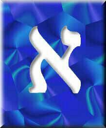 Imagen obtenida de https://es.chabad.org/library/article_cdo/aid/690940/jewish/Alef.htm
