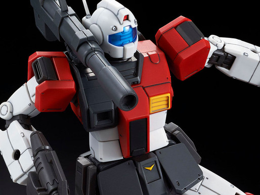 P Bandai HG 1/144 GM Cannon (Space Deployment Type) - Release Info