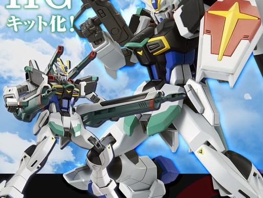 P Bandai HGCE 1/144 Sword Impulse and Blast Impulse [Reissue] - Release Info