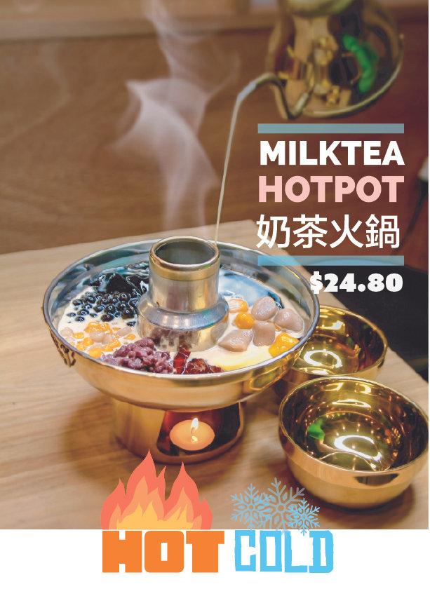 hot pot milk tea-website.jpg