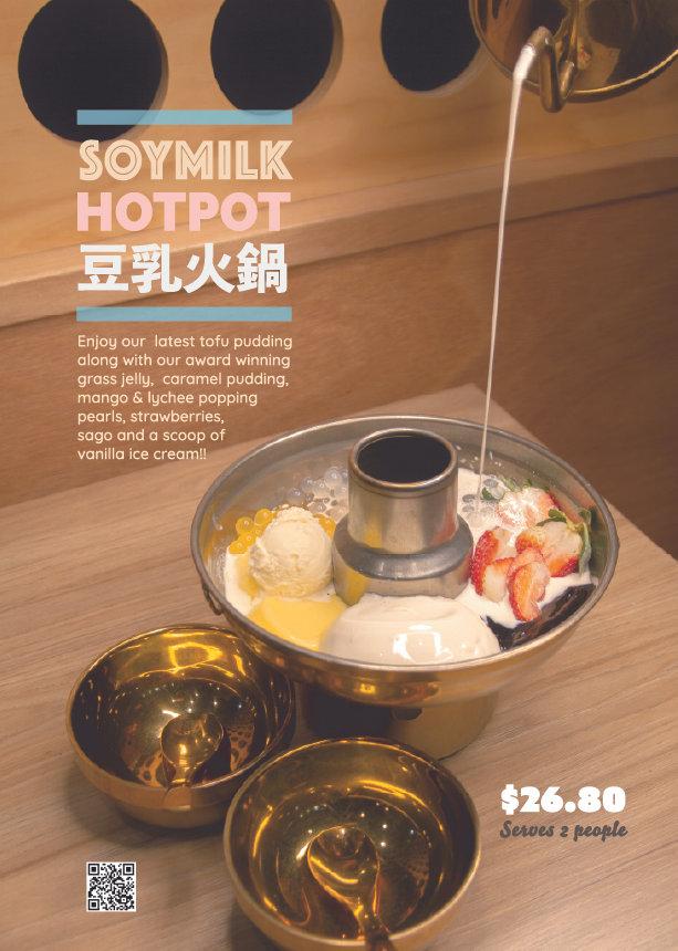 soy milk hot pot.jpg