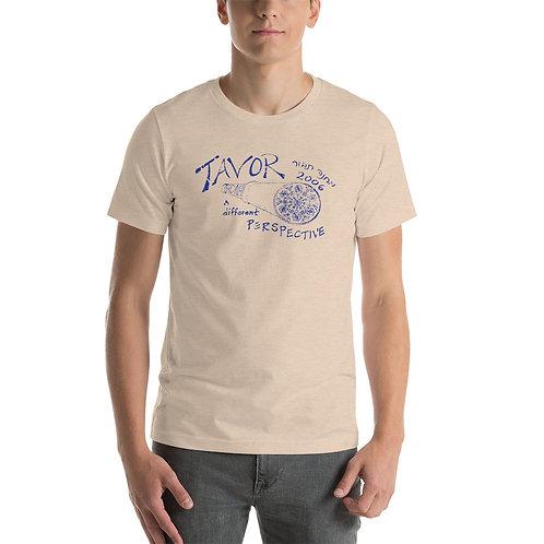 "2006 TAVOR ""A DIFFERENT PERSPECTIVE"" T-SHIRT"