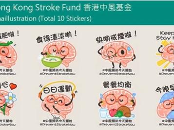 WhatsApp Stickers 提高中風意識