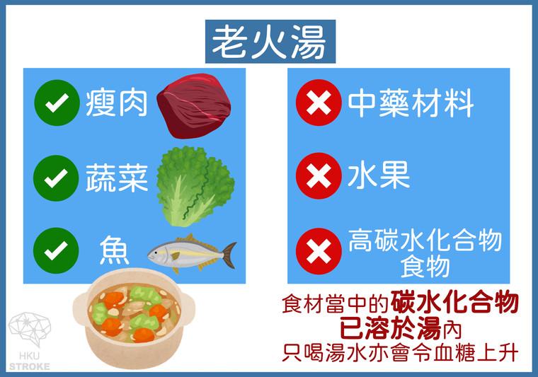 Diabetes Tips 5.jpg