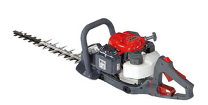 TG 2650 XP Professional Petrol Hedge Trimmer   Garden Machinery