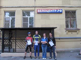 "Велоквест ""Le Tour de Avtovo"""
