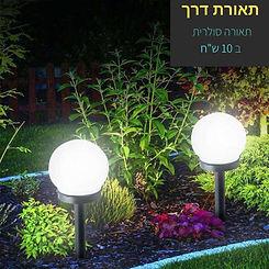Screenshot_2019-05-29פוסטשלאינסטגרם-תאור