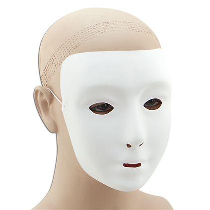 plain-white-face-mask-1318488913.jpg