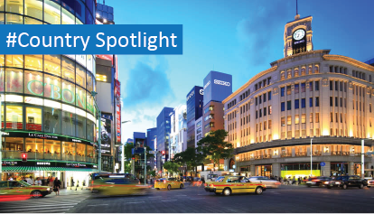 Country Spotlight: Japan - See our customer implementations !