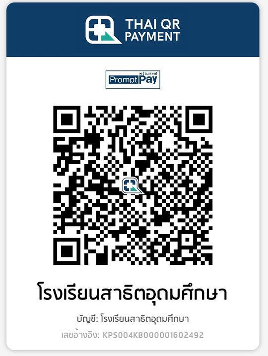 S__42844221.jpg