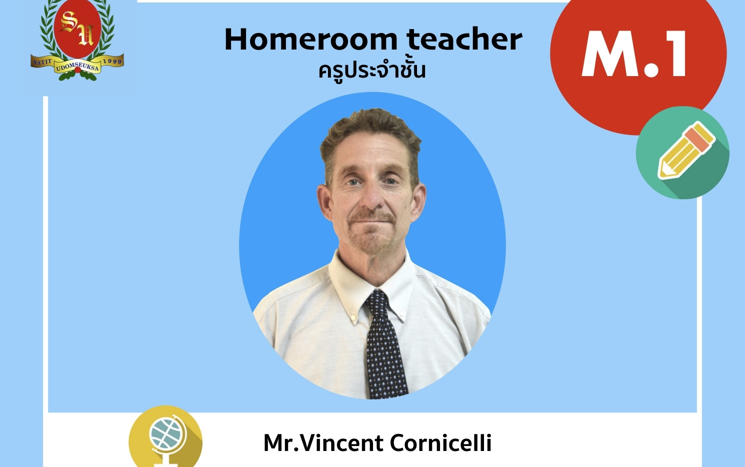 HomeroomTeachers_200722_8.jpg