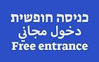 ticket-btn-free.jpg