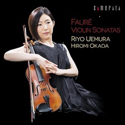 CD/Faure/ Riyo Uemura/Hiromi Okada