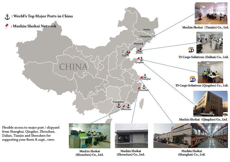 20210512_英語_(写真更新)中国主要港口.JPG