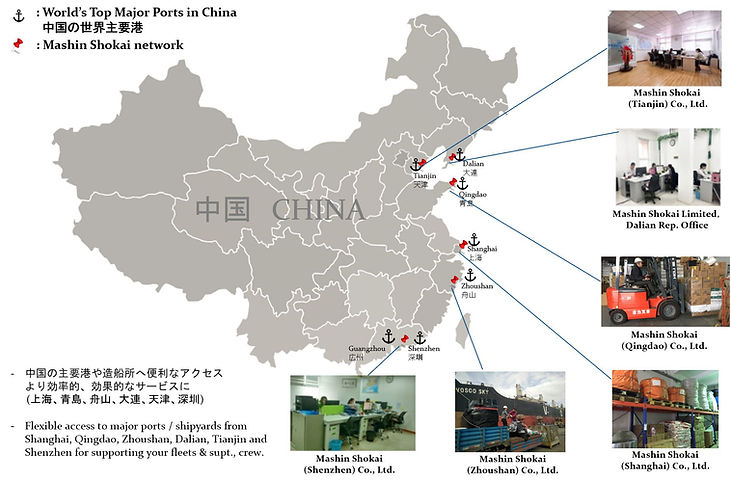 20190528_Jap.Ver._China_map.JPG