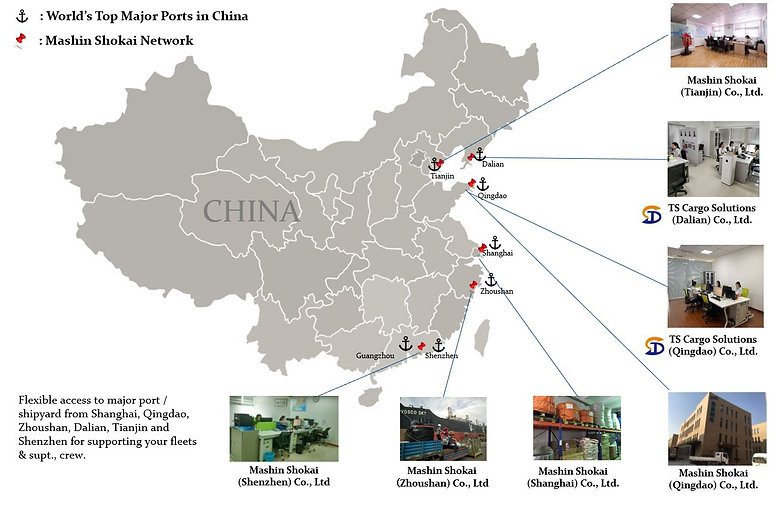 China&TS Cargo_eng.JPG