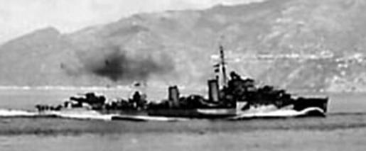 H.M.S Fame entering Narvik harbour