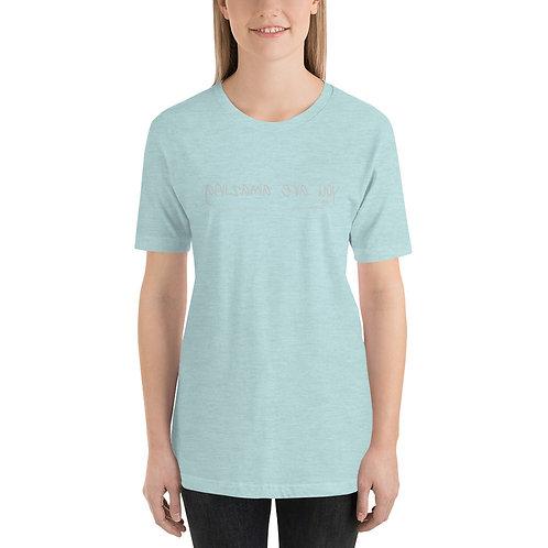 You are amazing backwards - Short-Sleeve Unisex T-Shirt