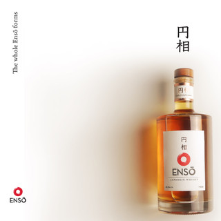 Let the whole Enso form, within and outside.
