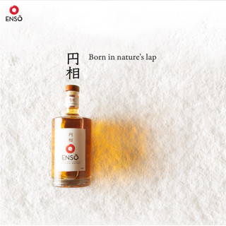 Born out of nature and crafted from the womb of Japanese spirituality, savour the Ensō life.