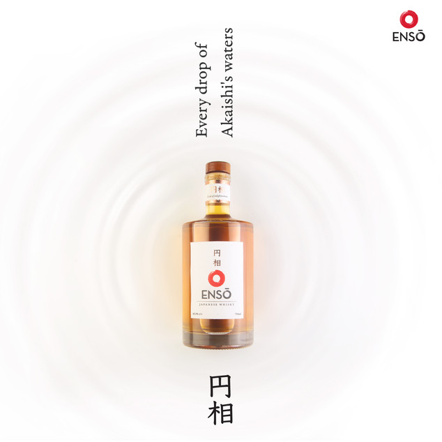 Every drop so pristine, this bottle of the finest Japanese whisky will leave you in awe.