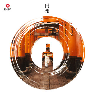 The path to solitude starts with the Enso.