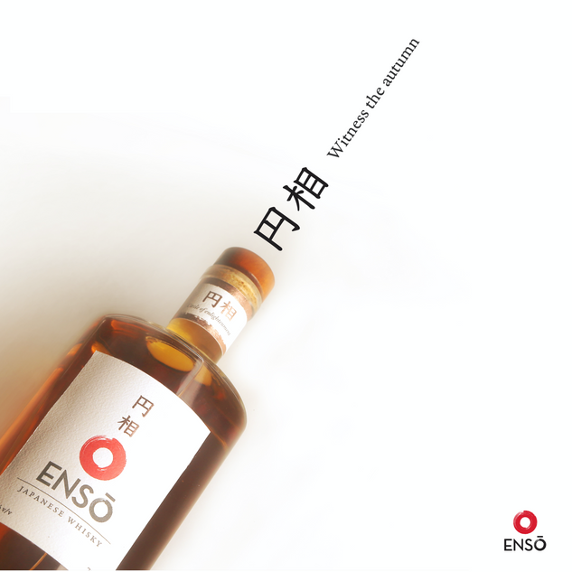 Transcend beyond the horizon of reality to witness life at its best. Take a sip of the finest Ensō Japanese whisky.