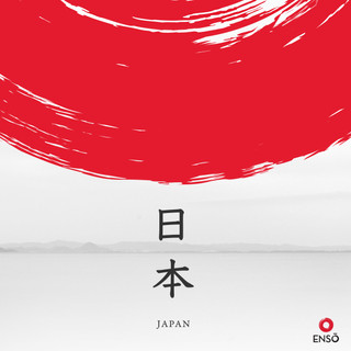 The profound experience of Japan in a bottle. Intrigued ?