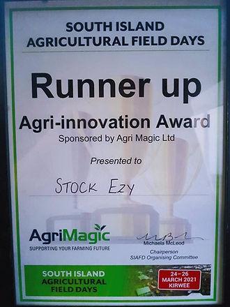 SIAF innovation runner up award
