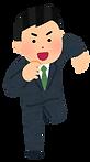 kakedasu_suit5.png