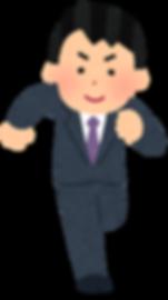 kakedasu_suit1.png