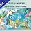 Thumbnail: 東日本復興支援の水彩画御朱印