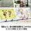 Thumbnail: B5版 特別な朱印帳【花柄・波柄】